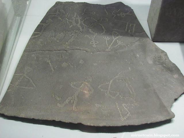 Красноярский краеведческий музей - Древние пиктограммы, найденные в Сибири