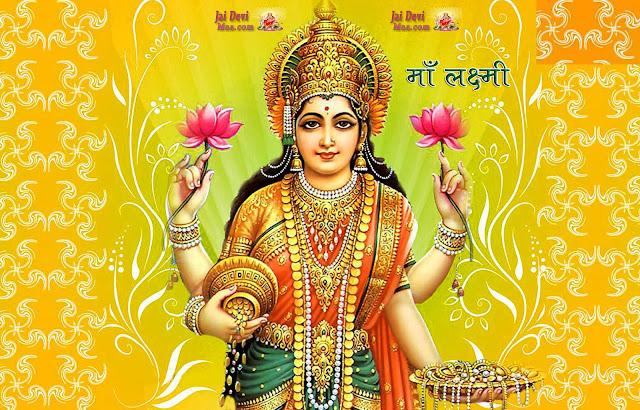 god Laxmi images download