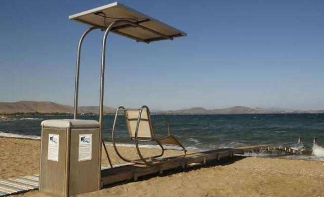 Ο Δήμος Άργους Μυκηνών εξασφάλισε εύκολη πρόσβαση για τα ΑμΕΑ στις παραλίες του