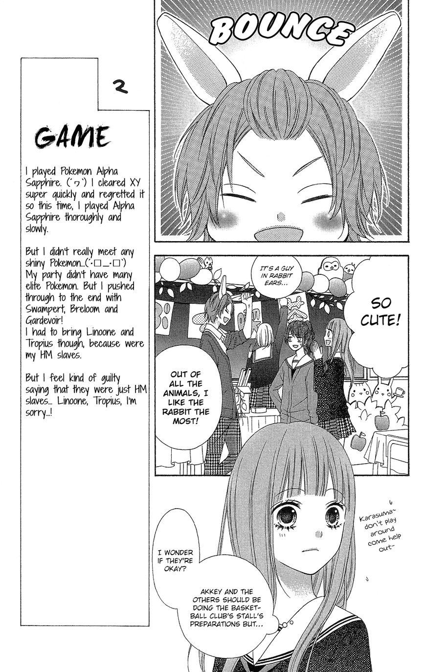 Tsubasa to Hotaru 14