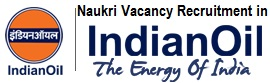 IOCL Naukri vacancy recruitment