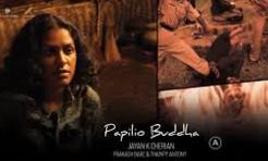 Papilio Buddha 2013 Malayalam Movie Watch Online