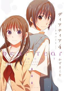 [Manga] ディアティア 第01 04巻 [Dear Tear Vol 01 04], manga, download, free