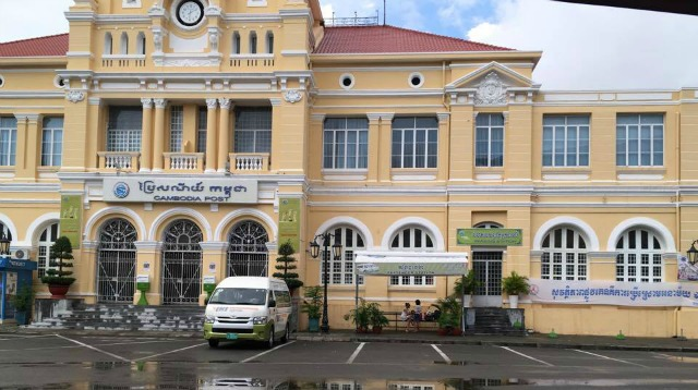 Cambodia Post Office Building in Phnom Pehn Cambodia
