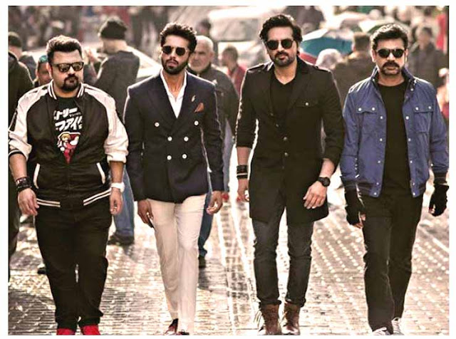 First Look And Release Date Of Jawani Phir Nahi Ani 2 Revealed