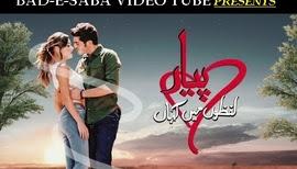 BAD-E-SABA Presents - Pyaar Lafzon Mein Kahan Episode 2