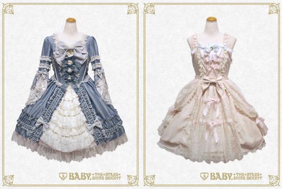 Btssb Antoinette Series