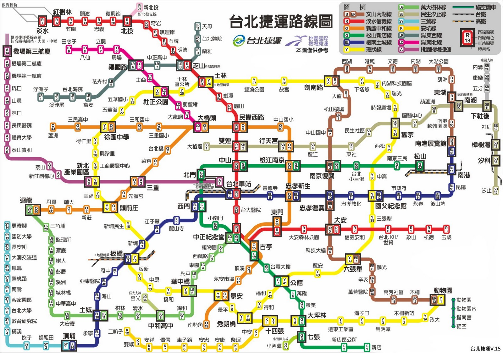 好康報報!: 最新的捷運路線圖
