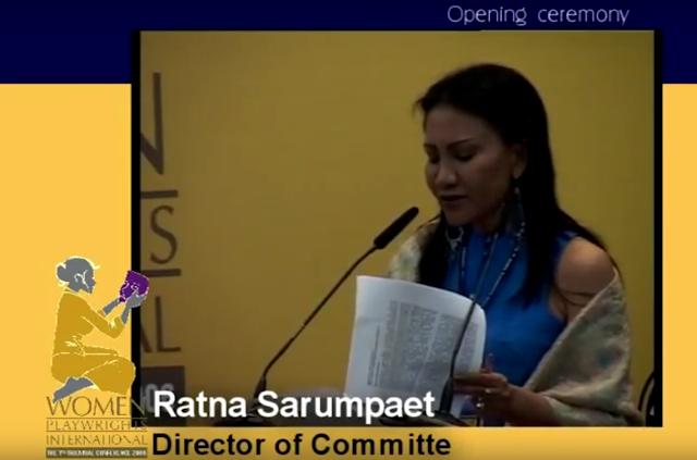 Menguji Pengakuan Ratna soal Konferensi Naskah Teater Pernah di Jakarta