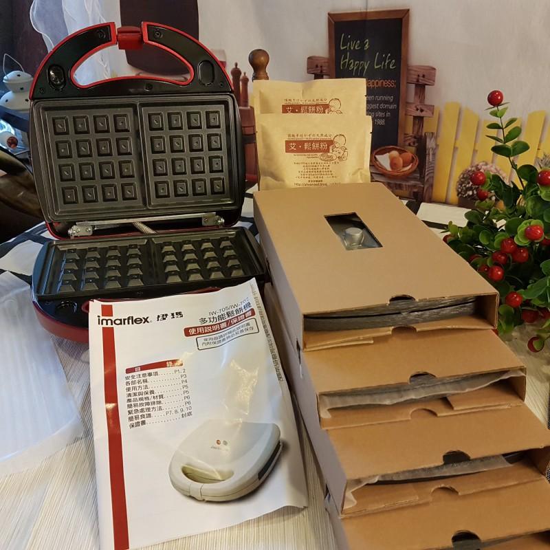 艾鬆餅,頂級手付かずの天然成分: 艾の開箱文 - 艾鬆餅粉 + 伊瑪鬆餅機 (IW-702)
