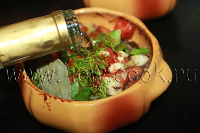 рецепт чанахи с белым вином с пошаговыми фото