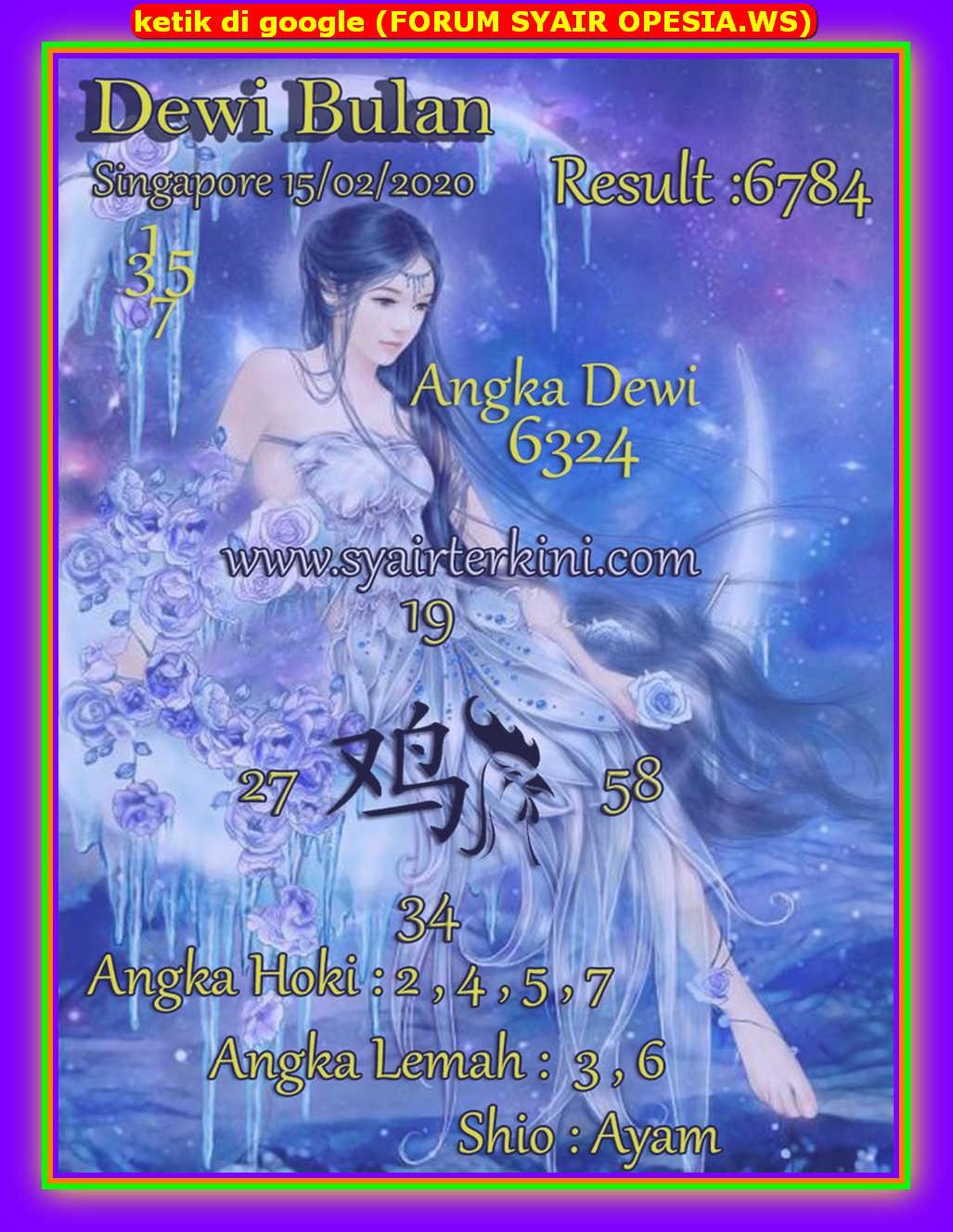 Kode syair Singapore Sabtu 15 Februari 2020 61