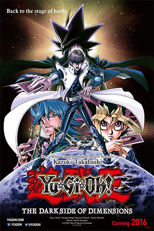 YU☆GI☆OH!: THE DARK SIDE OF DIMENSIONS [MEGA][HD]