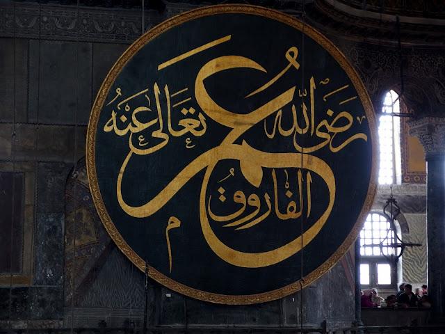 Cara Mengatasi Isteri Marah ala Sayyidina Umar bin Khattab