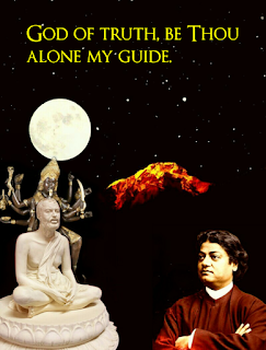 Vivekananda on God quotes