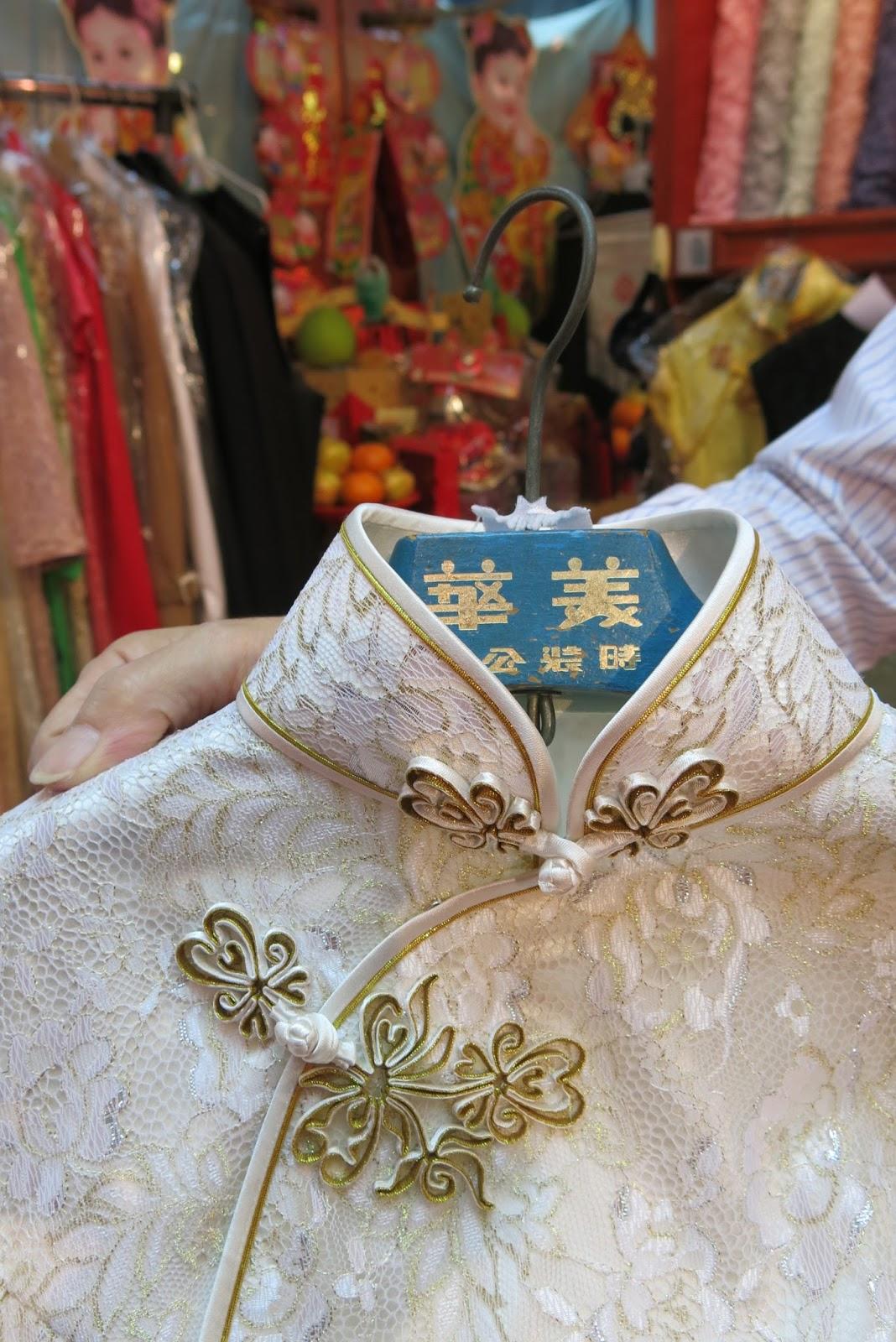 香港老店: 香港最早的旗袍店 – 美華旗袍