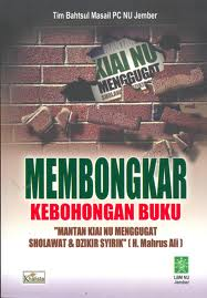 Jual Buku NU DALAM PERSPEKTIF SEJARAH DAN AJARAN | Toko Buku Aswaja Yogyakarta