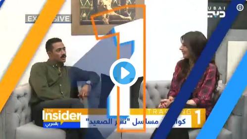 تفاصيل مسلسل نسر الصعيد بطولة محمد رمضان 2018