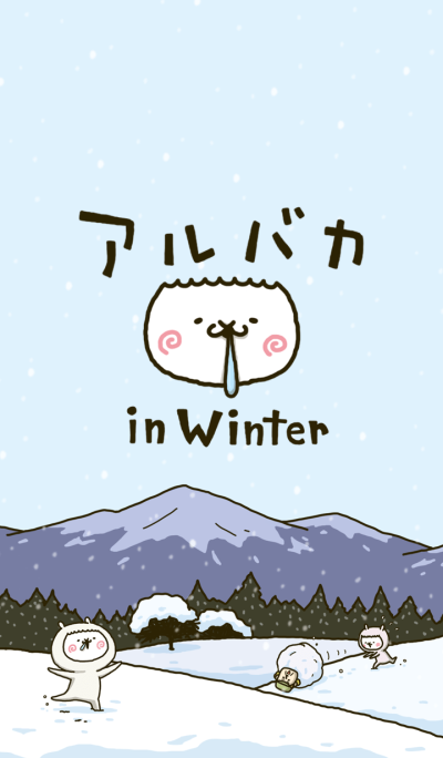 fool alpaca in Winter (Theme)