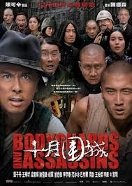 Xem Phim Thập Nguyệt Vi Thành 2009