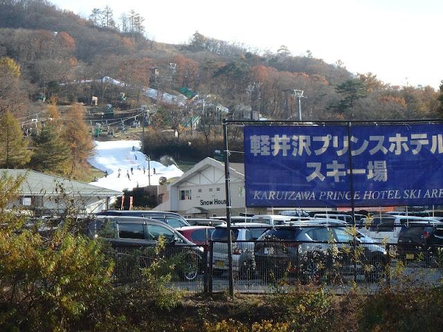 軽井沢スキー場オープン