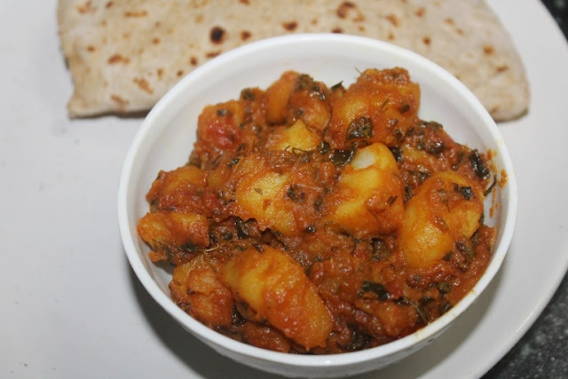Aloo Methi Tamatar Sabzi Recipe - Potato Tomato Sabzi Recipe