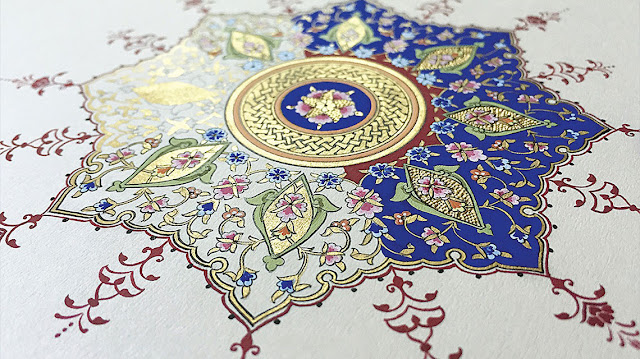 Arts And Crafts of Islamic World