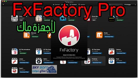 اف اكس فاكتوري سفن,FxFactory 7,FxFactory Pro 7.0.2,MacOSX,ماك,FxFactory Pro 7.0.2 Crack,FxFactory Pro 7.0.2