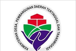 Lowongan Kerja Kementerian Desa PDTT Tingkat SMA,D3,S1 Terbaru Agustus 2017
