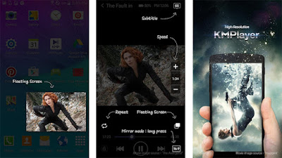 تطبيق KM Player الرائع لتشغيل الفيديو بمميزات رائعة للأندرويد