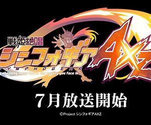 Senki Zesshō Symphogear AXZ