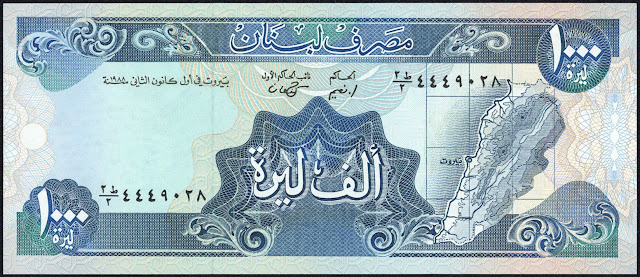 Lebanon 1000 Livres banknote 1988 Physical map of Lebanon