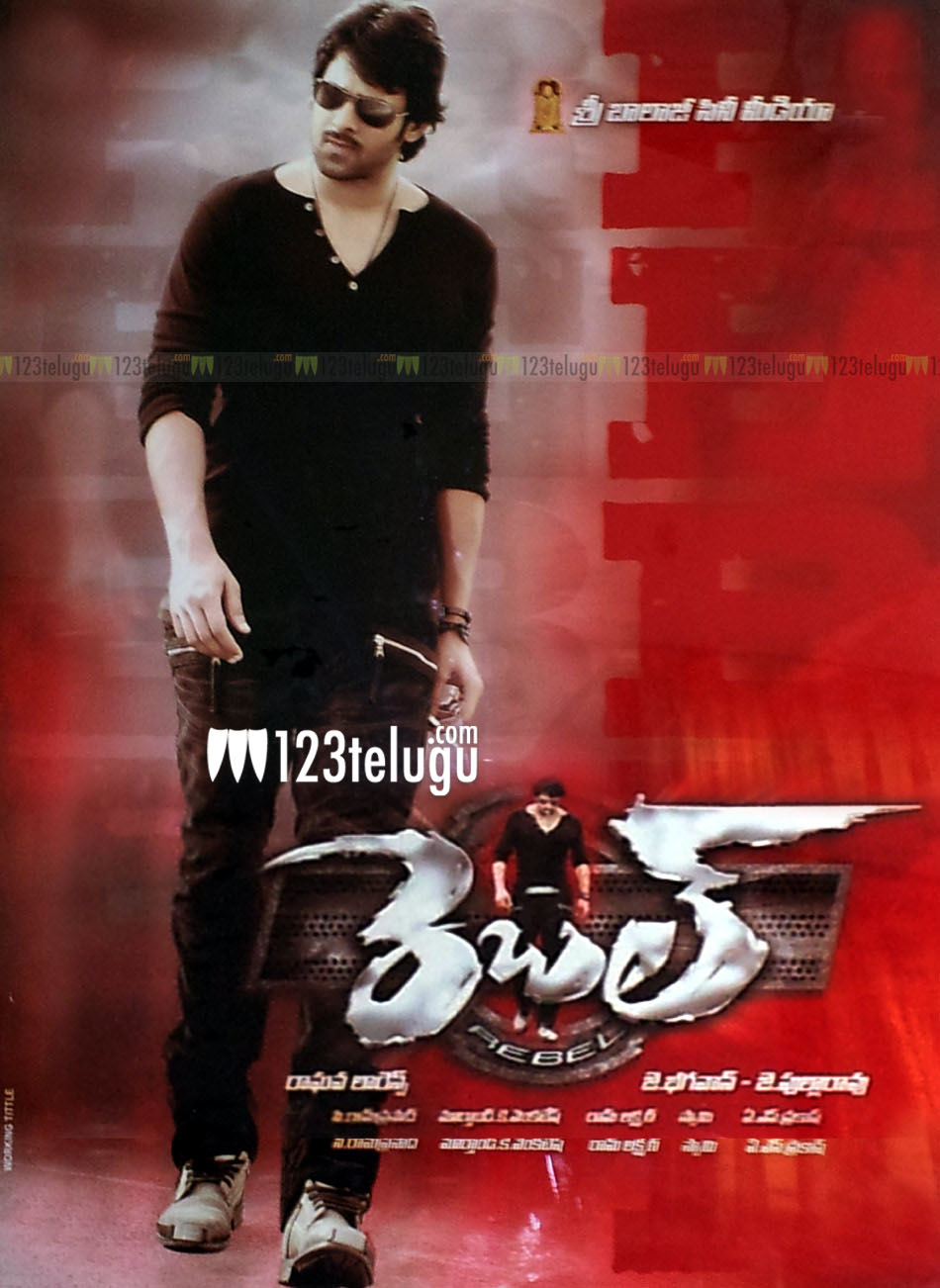 Rebel songs free download naa songs.