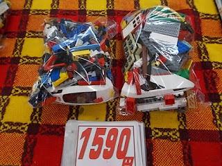 中古品のレゴセット500グラム飛行機など1590円2セット