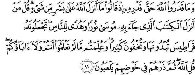 Surat Al-An'am Ayat 91