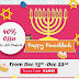 Hanukkah offer on top clone script | B2B Clone, eCommerce Clone, Chating Clone