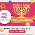 Hanukkah offer on top clone script | B2B Clone, eCommerce Clone, Chating Clone