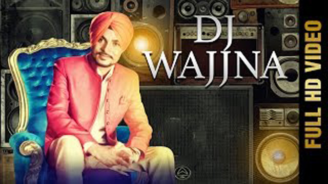 DJ Wajjna Lyrics Vishal Sargam | Latest Punjabi Song 2017