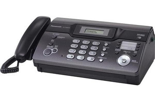 Inilah Keunggulan Mesin Fax yang Perlu Diketahui
