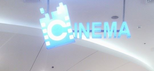 SM Aura Cinema