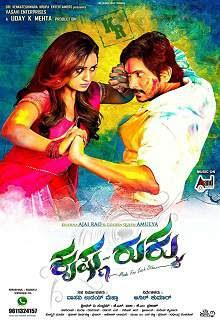 Krishna Rukku Kannada Movie Review