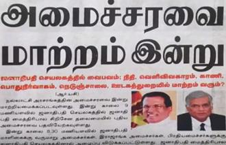 News paper in Sri Lanka : 22-05-2017