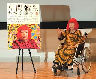 美術館 情報サイトアートアジェンダ 注目の展覧会 草間彌生 わが永遠の魂