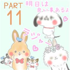 rabbit stickers mimi11