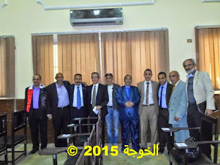 مبادرة الخوجة,التعليم,المعلمين,توحيد صف المعلمين,كتاب ذكريات المعلمين,معلمى مصر,الحسينى محمد,بركة السبع
