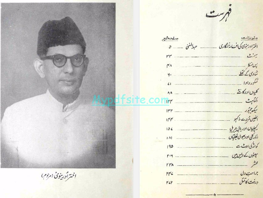 akhtar-orenvi-ke-afsane urdu book