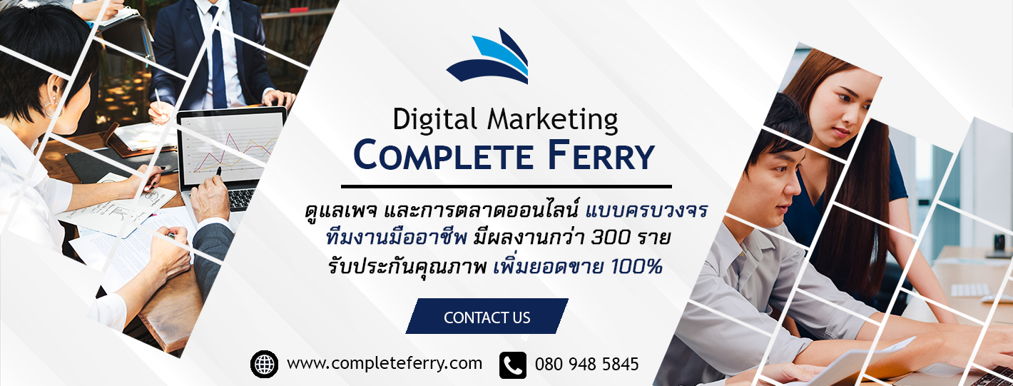 www.completeferry.com