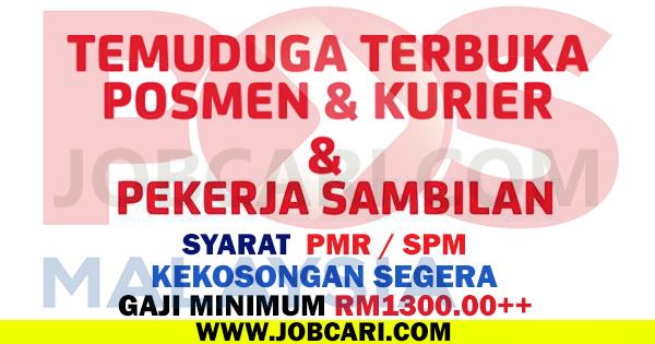 PEKERJA SAMBILAN POS MALAYSIA GAJI RM42 SEHARI