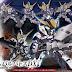 SD BB Senshi Gundam Barbatos DX [Forms 1 ~ 6 Equipment] - Release Info