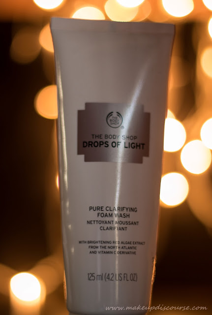 Brightening Products The Body Shop